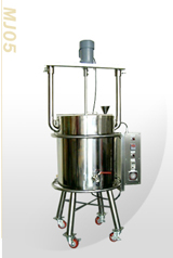 Melting Mixing Machine